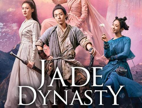 Jade-Dynasty-2019-CHINESE-Movie