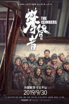 The Climbers download