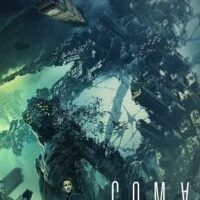 Coma (2020) fzmovies free download MP4