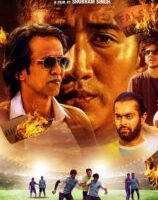 Penalty (2019) fzmovies free download MP4