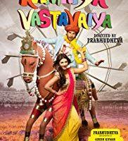 Ramaiya Vastavaiya (2013) fzmovies free download MP4