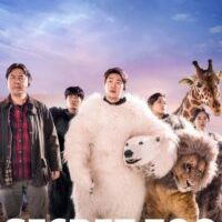 Secret Zoo (2020) [Korean] fzmovies free download MP4