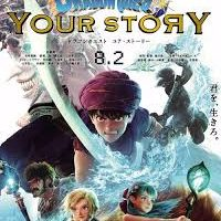 Dragon Quest: Your Story (2019) Fzmovies Free Download Mp4