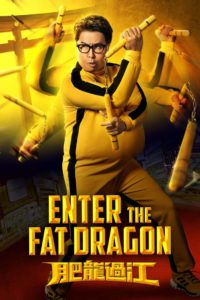 Enter the Fat Dragon (2020) Fzmovies Free Mp4 Download