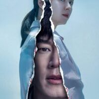 Intruder (2020) [Korean] Fzmovies Free Download Mp4