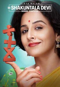 Shakuntala Devi (2020) Fzmovies Free Mp4 Download
