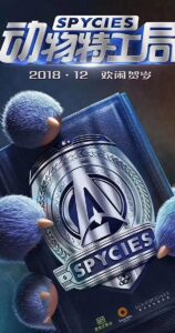 Spycies Fzmovies Free Mp4 Download