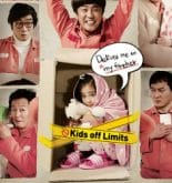 miracle in a cell no 7