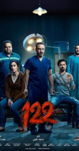 122 (2019) Fzmovies Free Mp4 Download