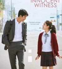 Innocent Witness (2019) [Korean] Fzmovies Free Mp4 Download