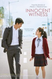 Innocent Witness (2019) [Korean] Fzmovies Free Mp4 Download