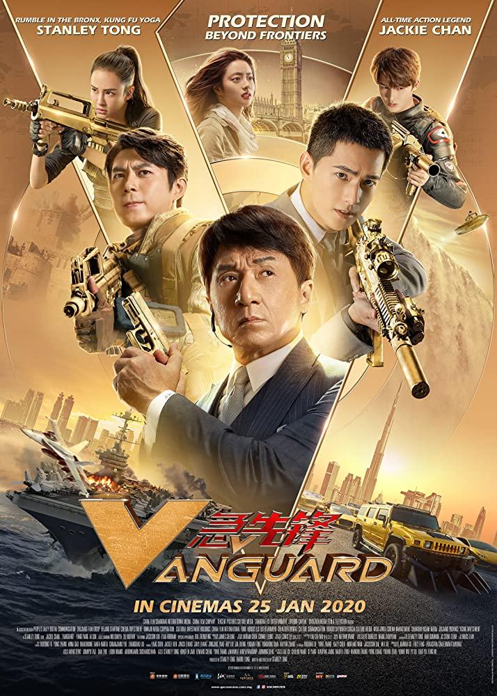 Vanguard (2020) Fzmovies Free Mp4 Download
