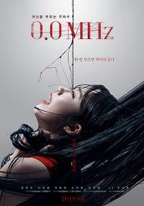 0.0 Mhz (2019) (Korean) Free Download
