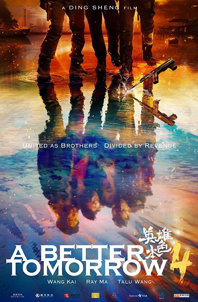 A Better Tomorrow (2018) (Chinese) Free Download