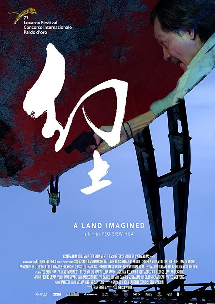 A Land Imagined (2018) (Chinese) Free Download