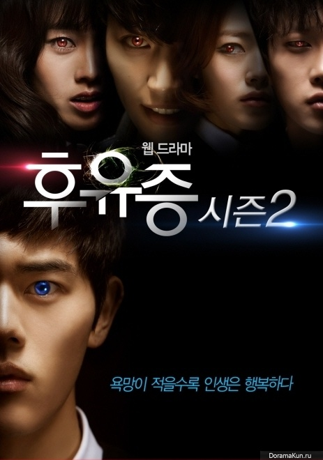Aftermath (Korean Series) Free Download