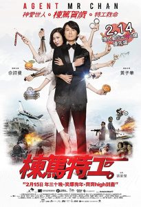 Agent Mr Chan (2018) (Chinese) Free Download