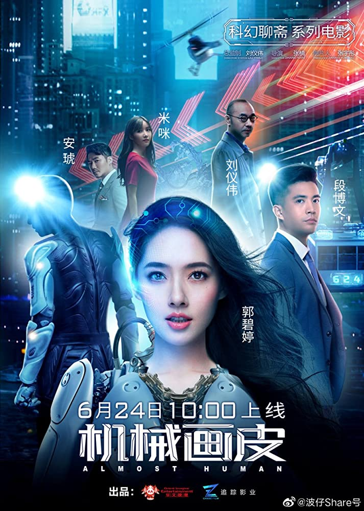 Download Movie Almost Human (2020)
