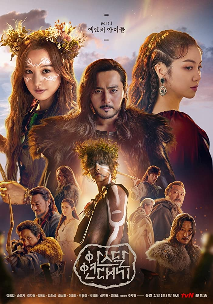 Arthdal Chronicles (Korean Series) Free Download