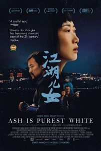Ash Is Purest White (2018) (Chinese) Free Download