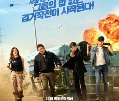 Bad Guys The Movie (2019) (Korean) Free Download