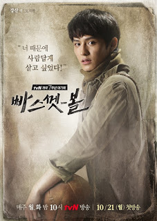 Basketball (Korean Series) Season 1 Free Download