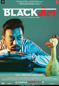 Blackmail (2018) (Indian) Filmyzilla Free Download