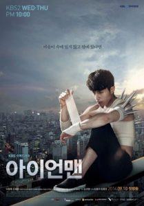 Blade Man (Korean Series) Season 1 Free Download