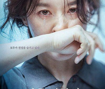 Bring Me Home (2019) (Korean) Free Download
