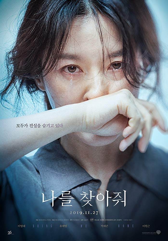 Bring Me Home (2019) (Korean) Free Download