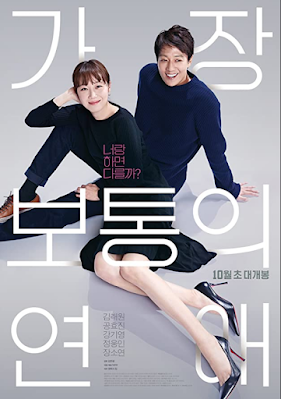 Crazy Romance (2019) (Korean) Free Download