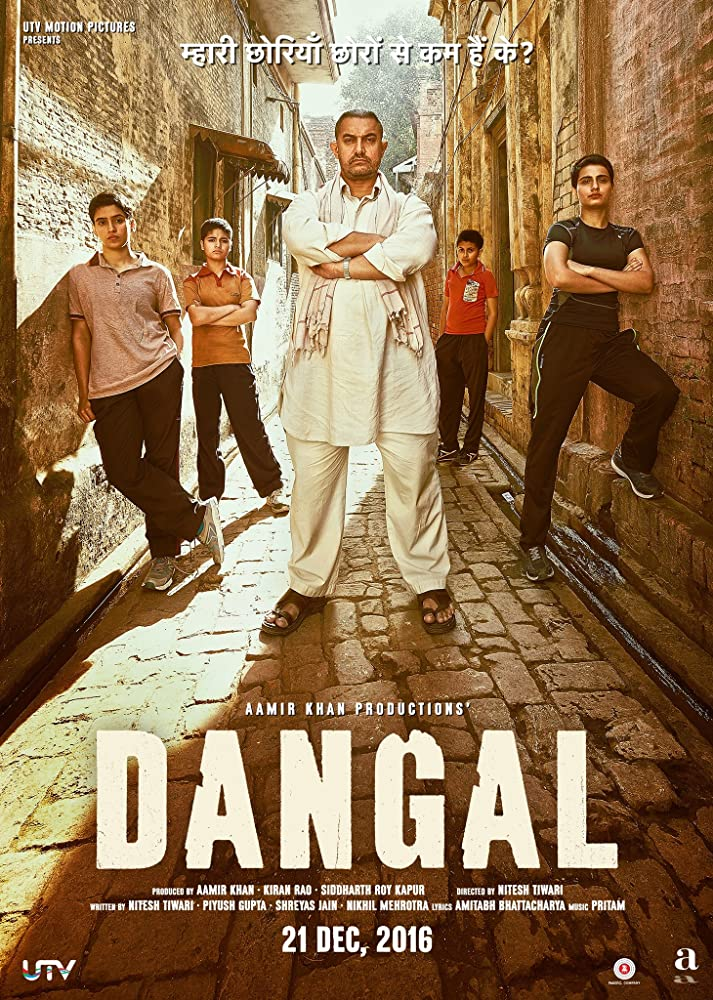 Dangal (2016) (Indian) Filmyzilla Free Download