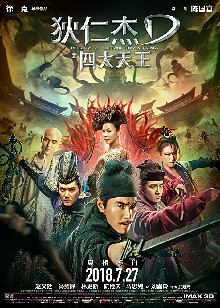 Detective Dee 3 (2018) (Chinese) Free Download