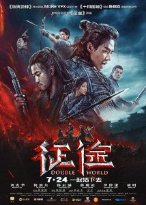 Download Movie Double World (2020)