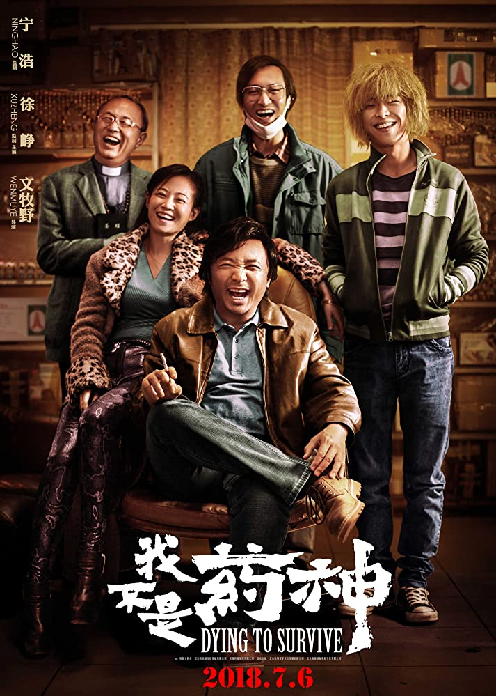 Dying to Survive (2018) (Chinese) Free Download