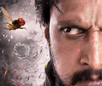 Eega (2012) (Indian) Filmyzilla Free Download