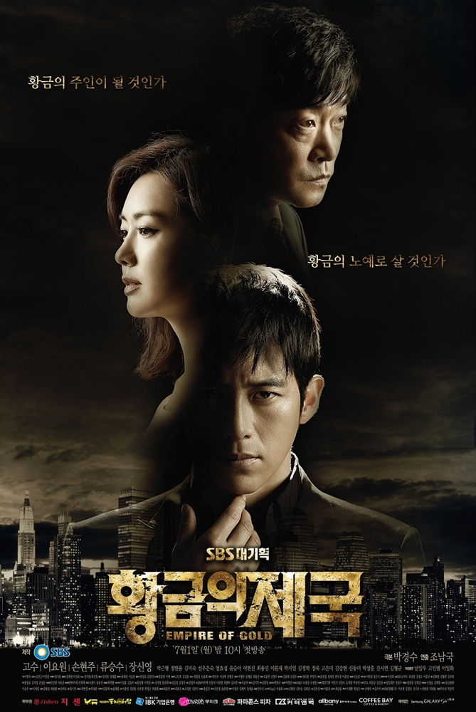 Empire of Gold (Korean Series) Free Download