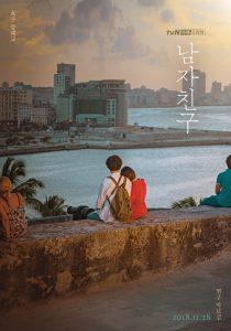 Encounter (Korean Series) Free Download
