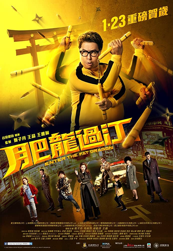 Download Movie Enter the Fat Dragon (2020)
