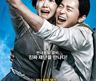 Exit (2019) (Korean) Free Download