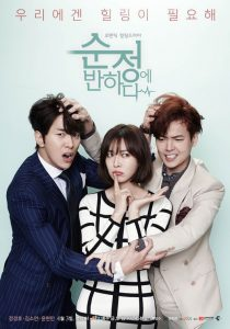 Falling For Innocence (Korean Series) Season 1 Free Download