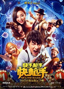 For a Few Bullets (2016) (Chinese) Free Download