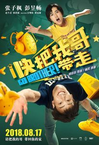 Go Brother (2018) (Chines) Free Download