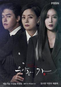 Graceful Family (Korean Series) Free Download