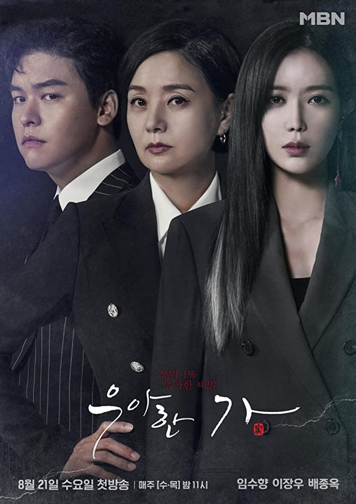 Graceful Family (Korean Series) Free Download