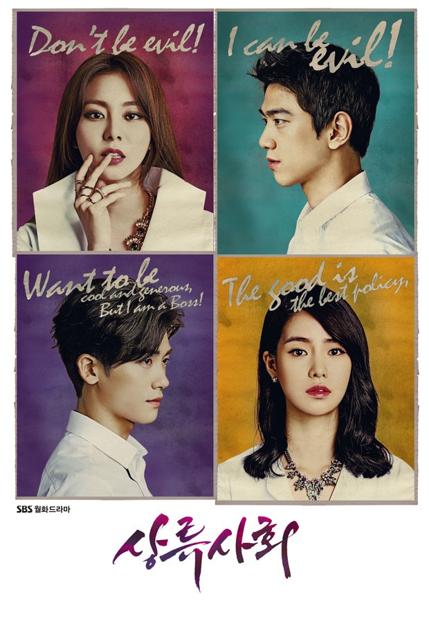 High Society (Korean Series) Season 1 Free Download