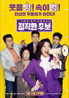Honest Candidate (2020) (Korean) Free Download