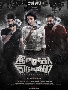 Imaikkaa Nodigal (2018) (Indian) Filmyzilla Free Download