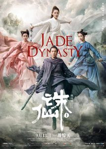 Download Movie Jade Dynasty (2019)