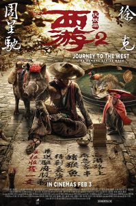 Journey to the West The Demons Strike Back (2017) Free Download